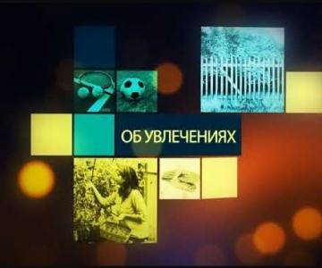 Otkrovenno_DV_reliz