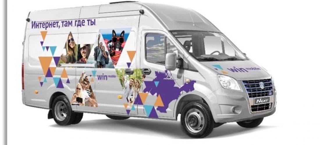 Реклама на транспорте для Win Mobile