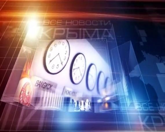 Вовремя (TV)